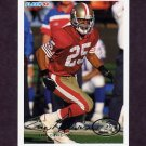 1994 Fleer Football #412 Eric Davis - San Francisco 49ers