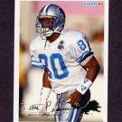 1994 Fleer Football #157 Brett Perriman - Detroit Lions