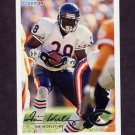1994 Fleer Football #071 Tim Worley - Chicago Bears
