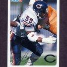 1994 Fleer Football #057 Joe Cain RC - Chicago Bears