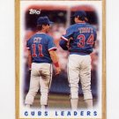 1987 Topps Baseball #581 The Chicago Cubs Team Leaders / Ron Cey / Steve Trout