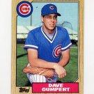 1987 Topps Baseball #487 Dave Gumpert - Chicago Cubs