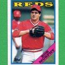 1988 Topps Baseball #603 Rob Murphy - Cincinnati Reds
