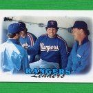 1988 Topps Baseball #201 Texas Rangers Team Leaders / Bobby Valentine MG / Pete O'Brien