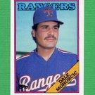 1988 Topps Baseball #163 Dale Mohorcic - Texas Rangers