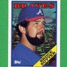 1988 Topps Baseball #155 Bruce Sutter - Atlanta Braves