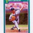 1991 Score Baseball #582 Tony Castillo - Atlanta Braves