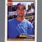 1991 Topps Baseball #739 Russ Swan - Seattle Mariners