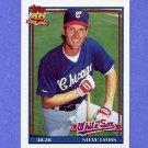 1991 Topps Baseball #612 Steve Lyons - Chicago White Sox