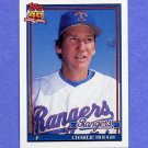 1991 Topps Baseball #495 Charlie Hough - Texas Rangers
