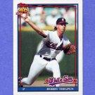 1991 Topps Baseball #420 Bobby Thigpen - Chicago White Sox ExMt