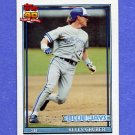 1991 Topps Baseball #370 Kelly Gruber - Toronto Blue Jays