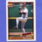 1991 Topps Baseball #238 Mike Dunne - San Diego Padres ExMt