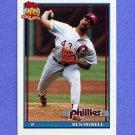 1991 Topps Baseball #209 Ken Howell - Philadelphia Phillies