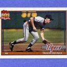 1991 Topps Baseball #128 Travis Fryman - Detroit Tigers