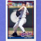 1991 Topps Baseball #121 Eric King - Chicago White Sox