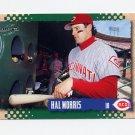 1995 Score Baseball #226 Hal Morris - Cincinnati Reds