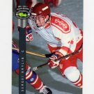 1992 Classic Four Sport Hockey #188 Sergei Brylin - New Jersey Devils