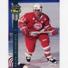 1992 Classic Four Sport Hockey #176 Ralph Intranuovo - Edmonton Oilers