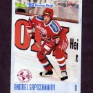1993 Classic Hockey #092 Andrei Sapozhnikov - Boston Bruins