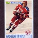 1993 Classic Hockey #087 Vyacheslav Butsayev - Philadelphia Flyers