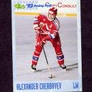 1993 Classic Hockey #038 Alexander Cherbayev - San Jose Sharks