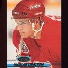 1993-94 Stadium Club Hockey #196 Nicklas Lidstrom - Detroit Red Wings