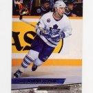 1993-94 Ultra Hockey #057 Dave Andreychuk - Toronto Maple Leafs