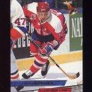 1993-94 Ultra Hockey #046 Peter Bondra - Washington Capitals