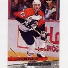 1993-94 Ultra Hockey #017 Josef Beranek - Philadelphia Flyers