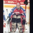 1994 Classic Four Sport Hockey #123 Evgeni Ryabchikov - Boston Bruins