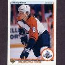 1990-91 Upper Deck Hockey #275 Murray Baron RC - Philadelphia Flyers