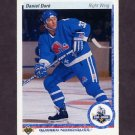 1990-91 Upper Deck Hockey #255 Daniel Dore RC - Quebec Nordiques