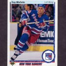 1990-91 Upper Deck Hockey #011 Troy Mallette RC - New York Rangers