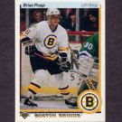 1990-91 Upper Deck Hockey #002 Brian Propp - Boston Bruins
