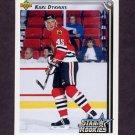 1992-93 Upper Deck Hockey #404 Karl Dykhuis SR - Chicago Blackhawks