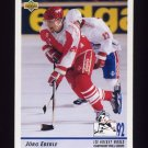1992-93 Upper Deck Hockey #384 Jorg Eberle RC