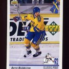 1992-93 Upper Deck Hockey #376 Arto Blomsten RC
