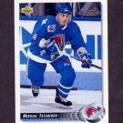 1992-93 Upper Deck Hockey #183 Mikhail Tatarinov - Quebec Nordiques