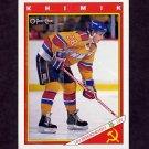 1991-92 O-Pee-Chee Hockey Inserts #50R Lev Berdichevsky - Khimik