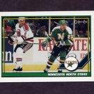 1991-92 O-Pee-Chee Hockey #044 Minnesota North Stars Team