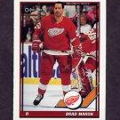 1991-92 O-Pee-Chee Hockey #019 Brad Marsh - Detroit Red Wings