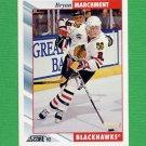 1992-93 Score Hockey #288 Bryan Marchment - Chicago Blackhawks