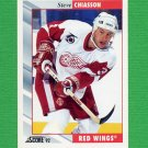 1992-93 Score Hockey #185 Steve Chiasson - Detroit Red Wings
