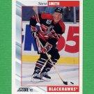 1992-93 Score Hockey #048 Steve Smith - Chicago Blackhawks