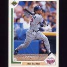1991 Upper Deck Baseball #659 Dan Gladden - Minnesota Twins