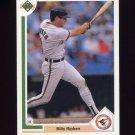 1991 Upper Deck Baseball #550 Billy Ripken - Baltimore Orioles