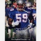 1995 Upper Deck Football #216 Vincent Brown - New England Patriots
