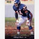 1995 Upper Deck Football #205 John Thierry - Chicago Bears