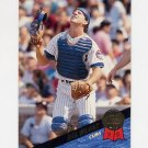 1993 Leaf Baseball #216 Rick Wilkins - Chicago Cubs